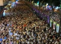 범죄인 인도법 개정반대 시위를 바라보면서.. 거리는 온통 사람물결