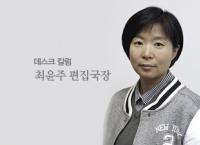 한인들의 모순된 '인종차별'