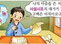[한국의 시] 사랑하는 그대의 옅웃음만이