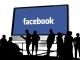 질주본능 페이스북, 이용자 수 20억명 돌파