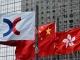 홍콩, 세계 IPO 시장에서 뉴욕와 나스닥에 밀려 3위 차지