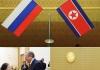 러시아-북한 문화협력계획서 체결