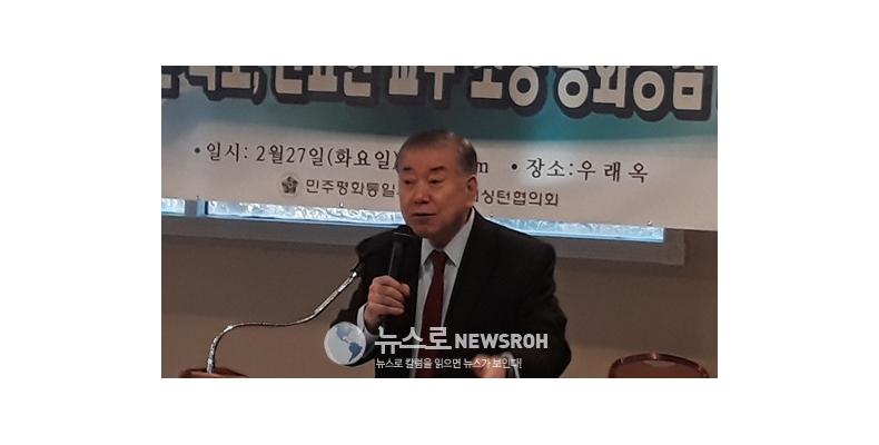 """""""전쟁방지 북미수교밖에 없다"""" 문정인특보"""