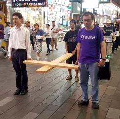 [포토뉴스] 코즈웨이 베이에서 소규모 '반중시위'...시위대, 일지양검 '중단' 요구
