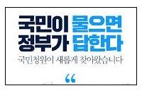 """""""재외선거 우편제도 도입하라"""" 청와대 국민청원"""
