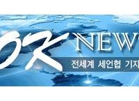 대한민국은 정말 선진국인가?