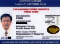 [동영상] 2015년 몽골 주재 언론 보도 활동 총정리