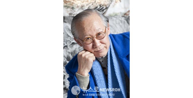 70대 화백 영화 출연 화제