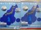 일본공관 '독도 표기' 신고접수 파장