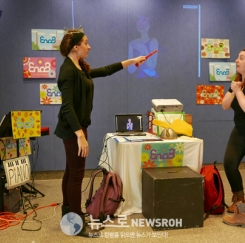 이노비, 볼티모어 어린이병원 첫 무료콘서트