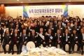 대선 재외국민참여운동 발대식