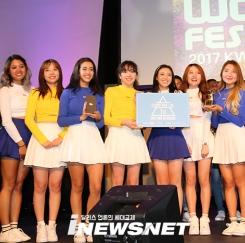 [포토뉴스] K-POP 월드 페스티벌_달라스 예선