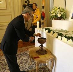 故 김영삼 전 대통령 파리 분향소