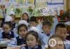 울란바타르시 초등학생 겨울 방학 49일