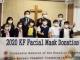 주홍콩 총영사관·홍콩 한인상공회, 홍콩 현지 학교에 국산 마스크 기부