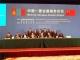 몽골-중국 최초 민간은행 간 협약서 체결