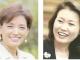미주 한인사회, 이민 최초 연방 하원의원 당선자 4명 냈다