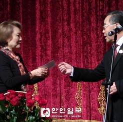 김아파나시 전 문화체육부장관