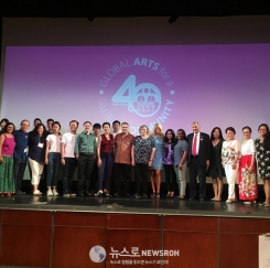 NY플러싱타운홀 시즌 40주년 공연개막