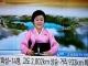 러중, 한반도문제 종합해결방안 공동 발표