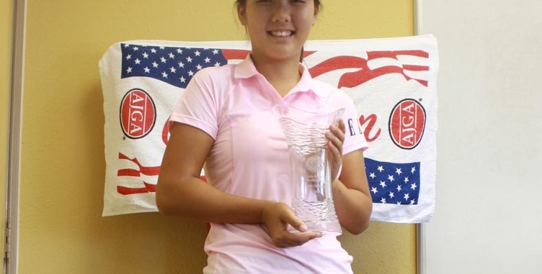 미래의 LPGA 유망주 박보현 양, 주니어 골프대회 챔피언 등극