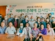 홍콩한인회, '2021년 어버이날 잔치' 개최