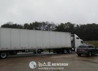 쉽지 않은 대형트럭 운전