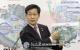 최성, 대한민국 대개조 10대정책 발표