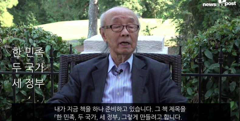 """박한식 교수 """"통일위한 이론적 길 만들어야"""""""