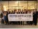 월드옥타 홍콩지회, '세계한인무역협회 글로벌 마케터 교육 및 간담회' 성황리 개최