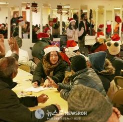 이노비 '할렘 주민' 크리스마스 이벤트