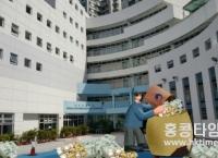 [뒷북칼럼]'홍콩한국국제학교' 각종 횡령과 비리…누가 그래쓰까?