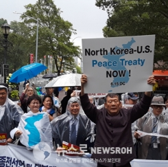 UN 광장서 종전선언 대북제재해제 촉구