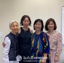 현수정교수 '알-그레이스 자선재단' 리서치 펠로우 선정