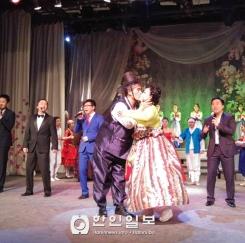 고려극장 '여성의 날' 축하 공연 개최