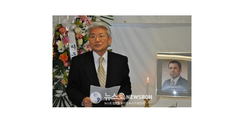 뉴욕서 김재규장군 복권 청원운동