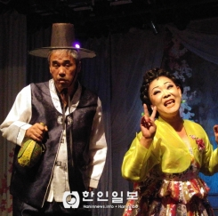 고려극장의  '여성의 날' 축하 연극