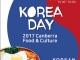 '한국의 날 2017 캔버라' 이벤트 계획