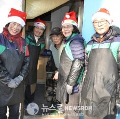 韓시민단체 '사랑의 쌀 연탄' 전달
