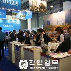 카자흐스탄 국제관광 박람회 참가.... 한국의료관광 홍보