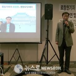 """""""북미협상 미주동포 역할 중요"""""""