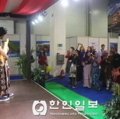 카자흐스탄 국제관광 박람회 열려