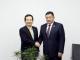 엠. 엥흐볼드 몽골 국회의장, 정세균 대한민국 국회의장 면담