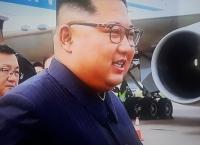 김정은위원장의 초현실세계
