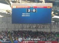 '월드컵 한국-독일전 현장에서'