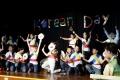 교육원, '한국의 날' 이벤트로 한국 알리기