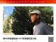 [단독] 중국네티즌 '유라시아 강명구' 뜨거운 반응