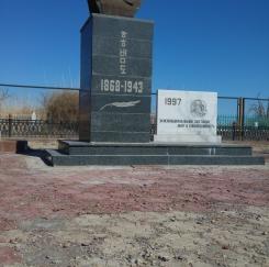 홍번도 장군 묘역