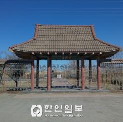 카자흐스탄에 있는 홍범도 장군 묘역 정문