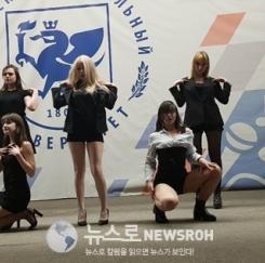 러시아 카잔연방대 K-culture 경연대회